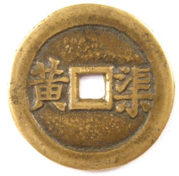 "Old Chinese             horse coin with inscription ""Great Yellow"""