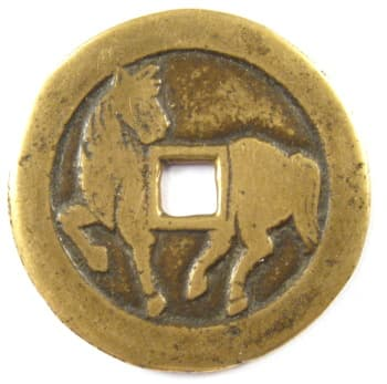 "Reverse side of old Chinese ""Great             Yellow"" horse coin"