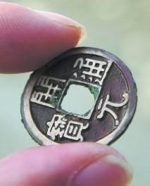 "Tang Dynasty ""kai yuan tong bao"" coin"