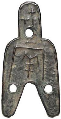 Reverse side of Three Hole Spade