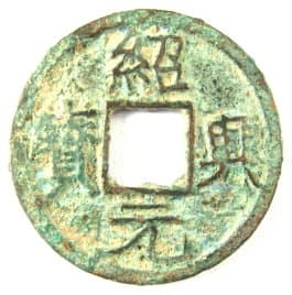 Southern Song           Dynasty coin