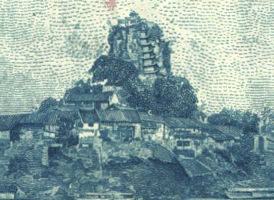 Detail of bank note vignette showing                     the pavilion and temple of Shibaozhai