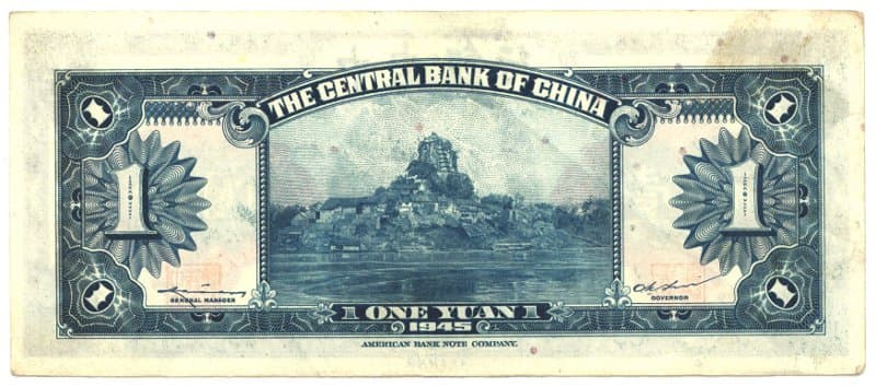 "Vignette of                 Shibaozhai on the reverse side of a Central Bank of                 China ""one yuan"" (""one dollar"") bank                 note issued in 1945"