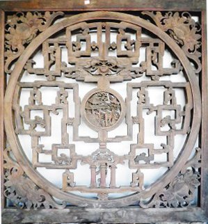 """Four Happinesses"" carved wooden window"