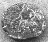 Kushan coin with image of king
