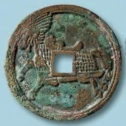 Horse coin displaying horse armour used by the Chinese during the Song Dynasty