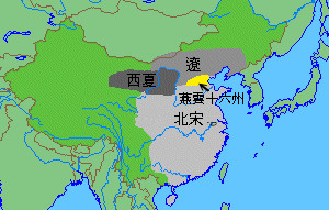 Map showing Sixteen Prefectures