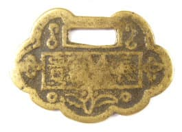 Reverse side of           old Chinese lock charm