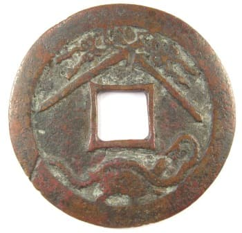 Chinese amulet             with two crossed swords with fillets (ribbons) attached