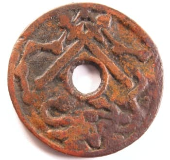Chinese amulet             displaying two swords and the seven star Big Dipper             constellation