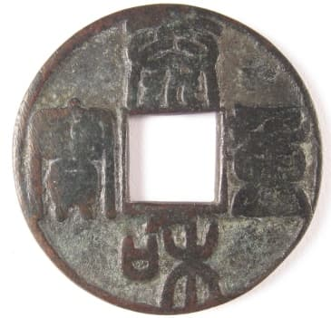 Chinese charm based on tai he zhong bao coin of                     Jin Dynasty