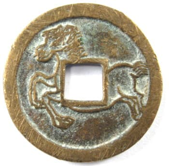 "Reverse side of               Chinese charm with inscription ""Tang General 1,000               li"""