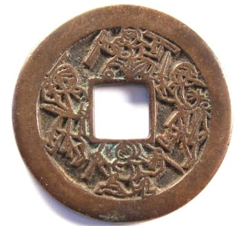 Chinese amulet displaying four warriors with swords and             other weapons