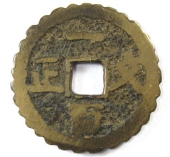 Old Chinese token