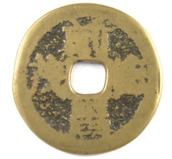 Chinese token reverse side
