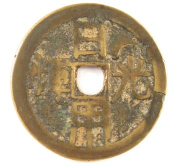 Reverse side of           one thousand cash coin token