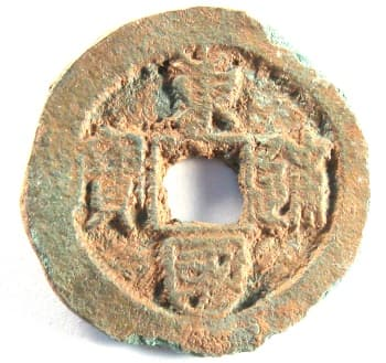 "Korean ""tong guk tong bo""                 (dongkuktongbo) coin cast during the years 998-1097"