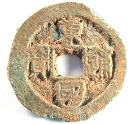 "Korean ""tong guk tong bo"" coin issued             in 1097"