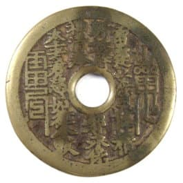 reverse side             of ancient bagua charm