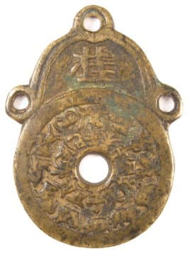 Old Chinese charm with 12 Animals of the Zodiac