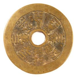 Another             ancient bagua charm