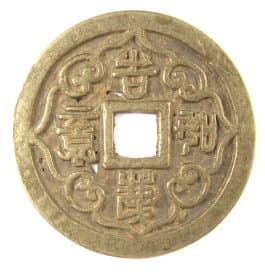 Old Chinese charm           with four characters written in seal script
