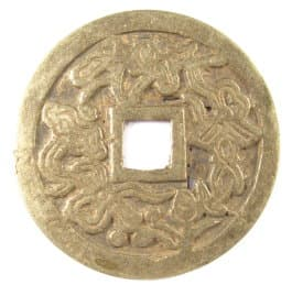 Reverse side of           old Chinese charm showing image of a ruyi sceptre