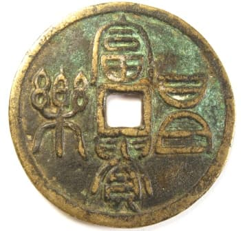 Five poisons charm with inscription -- riches and honor, prosperity and happiness