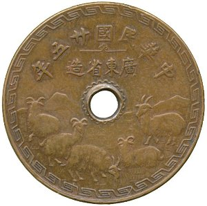 Chinese copper coin minted in 1936 displaying five goats