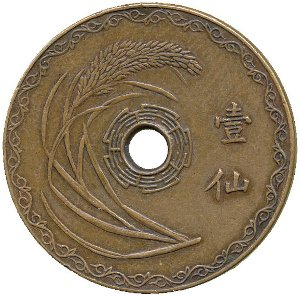 "Reverse side of ""Five Goat"" coin"