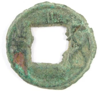 Six Dynasties wu           zhu coin with two bars above square hole