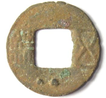 Wu zhu coin with two                       stars below square hole