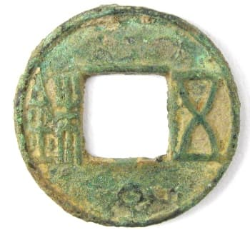 Wu Zhu coin             with circle below square hole