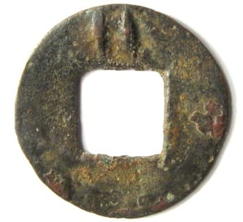 Wu zhu with             two vertical lines above hole on reverse