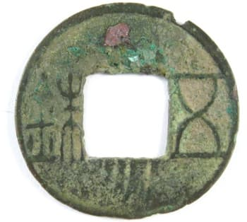 Wu Zhu coin               from Eastern Han Dynasty with 4 bars (lines) incused below               square hole