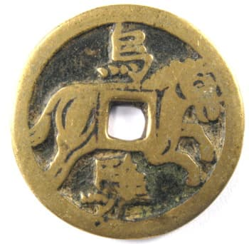 "Old                 Chinese horse coin with inscription ""black spotted                 horse"""