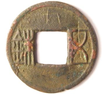 "Han Dynasty wu           zhu coin with number ""nine"" incused above hole"