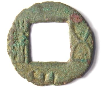 Wu zhu coin with           three slanted lines below hole