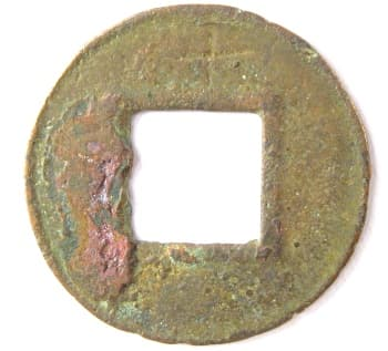 "Wu zhu with           ""ten"" incused (engraved) above square hole on           reverse"