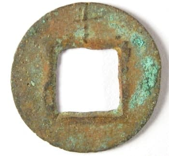 "Wu zhu with           Chinese character ""ten"" (shi) above hole on reverse"
