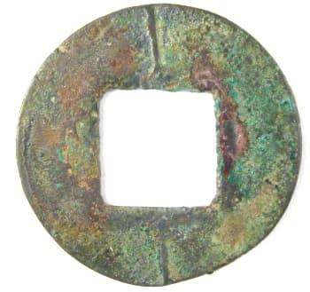 Wu zhu coin               with vertical line above, and vertical line below, the               square hole on the reverse side
