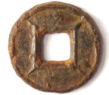 Iron wu zhu             coin with four lines radiating from square hole