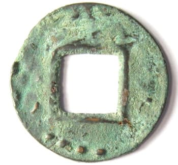 "Wu zhu coin with four dots or ""stars""                   on reverse"