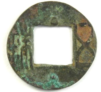 Wu                       zhu coin with dot (star) above and dot (star)                       below square hole