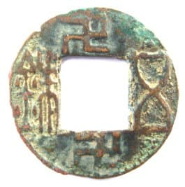 Ancient               Chinese coin with swastika