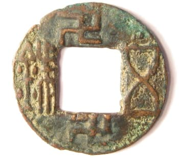 Wu zhu coin with           swastika above and below square hole