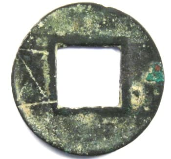 "Wu zhu with           incused ""five"" on reverse side"