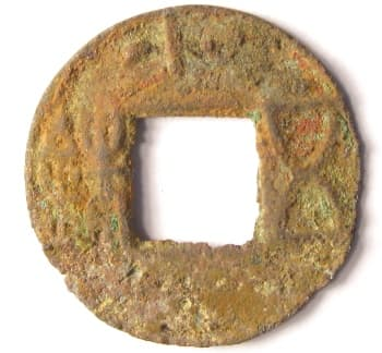 "Wu zhu coin           with Chinese character ""xiao"", meaning           ""small"", on reverse"