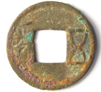 "Wu zhu coin with           ""one"" above zhu"