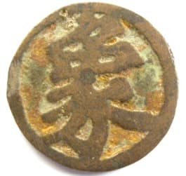 Ancient Chinese           chess (xiangqi) elephant piece
